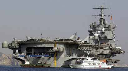 Costly 'technological marvel': US Navy christens new class $13bn aircraft carrier