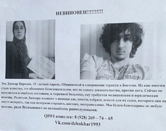 Leaflet seen in Grozny, Republic of Chechnya, Russia