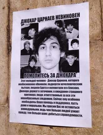 Leaflet seen in Bishkek, Kyrgyzstan