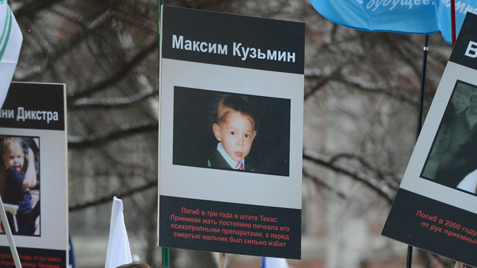 US probe 'rules out' negligence in Russian orphan death