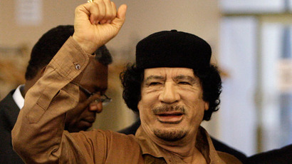 Gaddafi stronghold to become amusement park