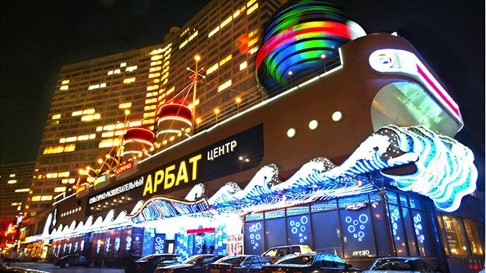 Moscow surpasses London as billionaire epicenter