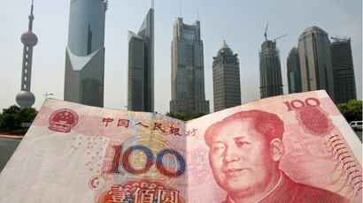 China to test economic freedom in Shanghai
