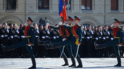 Best Russian weaponry on show in Red Square parade (PHOTOS)