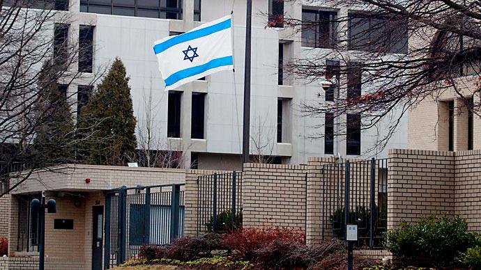 Israeli Embassy in Washington.(AFP Photo / Tim Sloan)