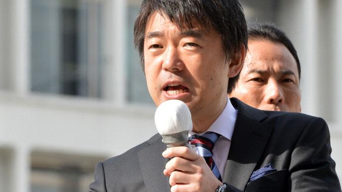 Toru Hashimoto.(AFP Photo / Yoshikazu Tsuno)