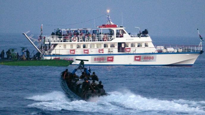 ICC opens initial probe into Israel's deadly 2010 Gaza flotilla raid