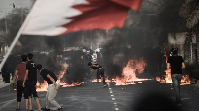 Bahrain demonstrator jailed for insulting national flag