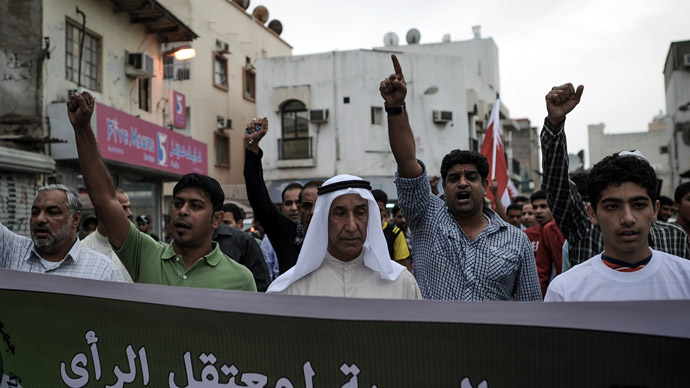 Bahrain court sentences 3 protesters from 5 to 15 years in jail