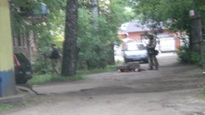 Terrorist 'military emir' killed in Russia's North Caucasus (PHOTOS)