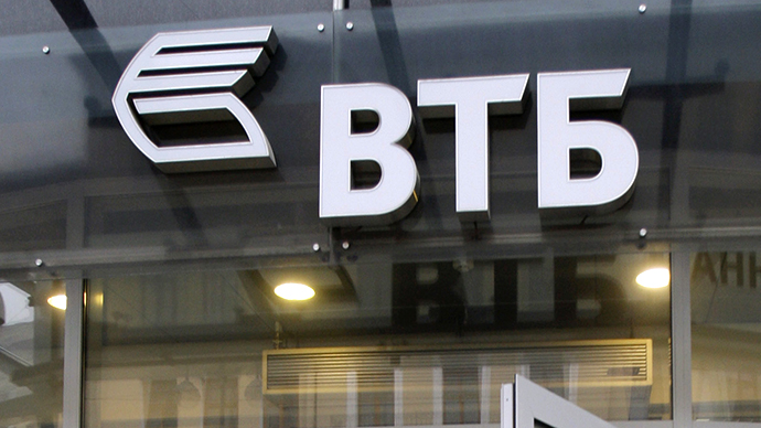 VTB chief wants to pay out dividends in shares
