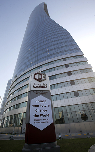 A view shows the Navigation Tower, headquarters of Qatargas, in Doha. (Reuters / Fadi Al-Assaad)