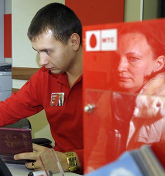 MTS mobile operator sales outlet. (RIA Novosti / Syisoev)