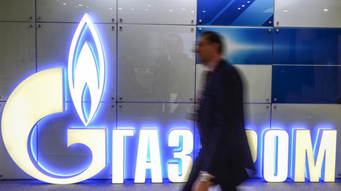 Gazprom announces 'fundamentaly new' LNG project