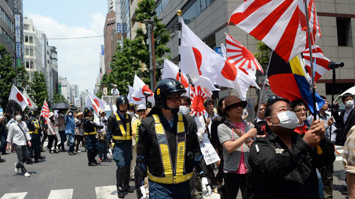 Tokyo residents rally to slam Korean article justifying atomic bombing (PHOTOS)