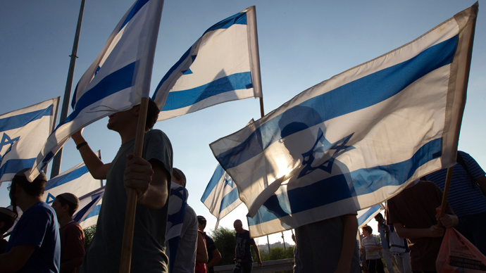 Israeli bill would elevate Judaism above democracy