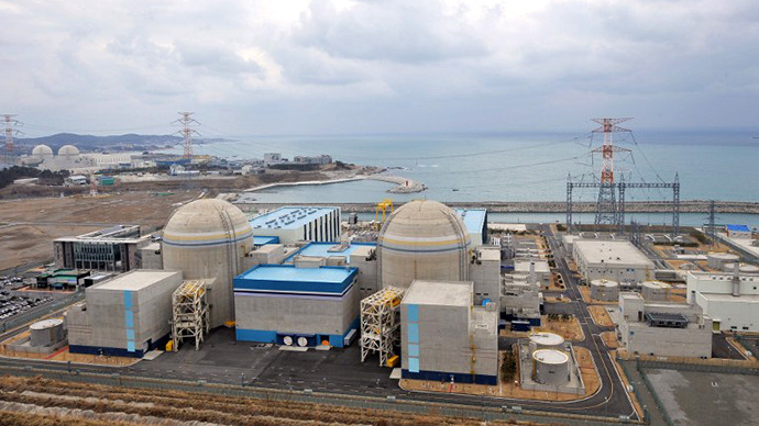 S. Korea suspends more nuclear reactors over fake documents