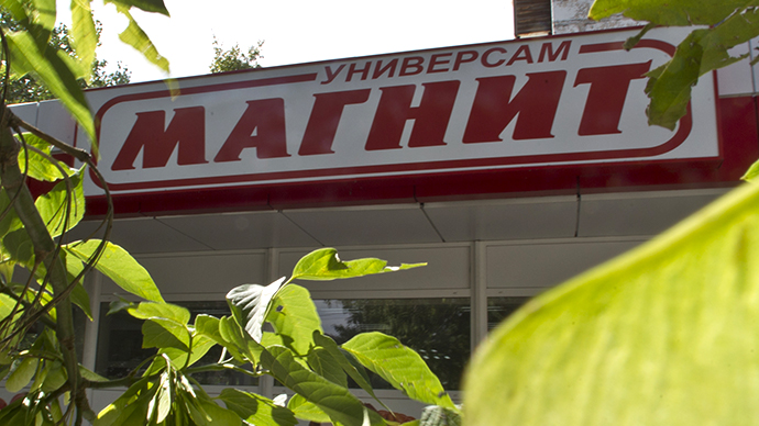 Russian retailer Magnit gets higher weighting in key market index