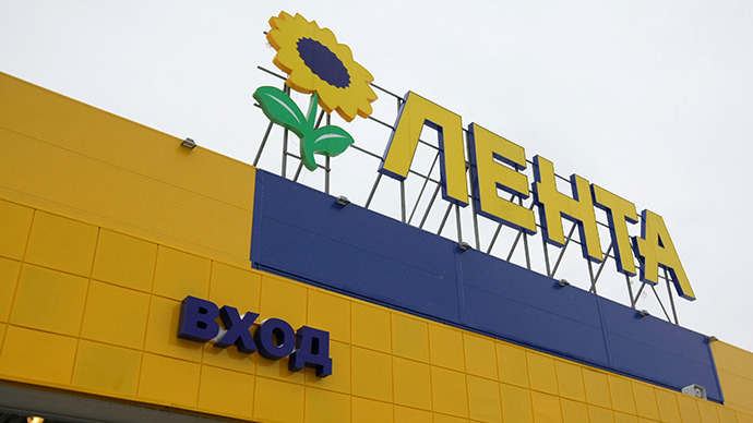 Russian hypermarket Lenta mulls $1,5bn IPO in London