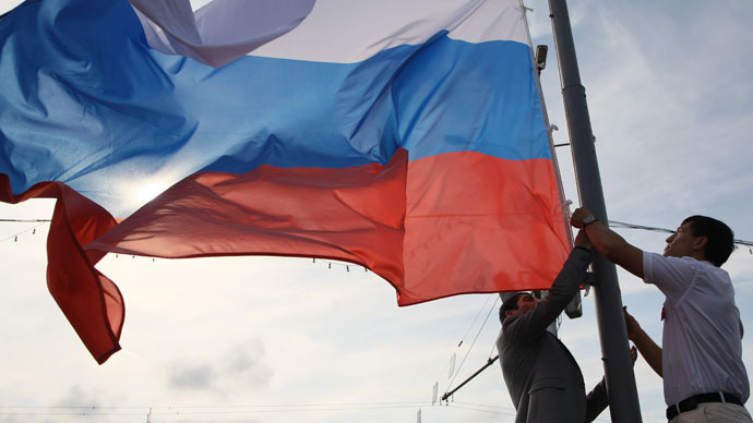 Russia's up 6 points in the world competitiveness ranking