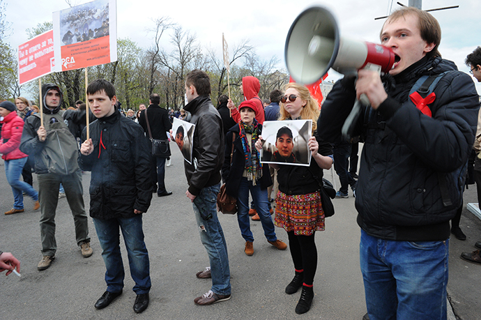 Participants of an opposition rally on Bolotnaya Square on May 6, 2013. (RIA Novosti / Vladimir Vyatkin)