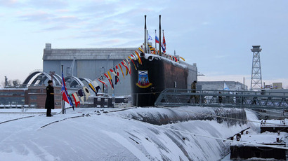 Russia's first Mistral-class ship stern launched (PHOTO, VIDEO)