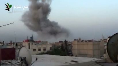 Huge blast rocks Damascus military airport