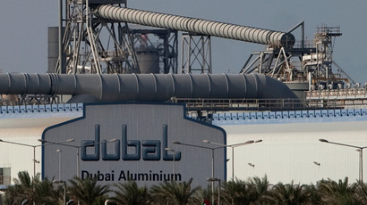 Abu Dhabi to invest record $5bn in Russian infrastructure