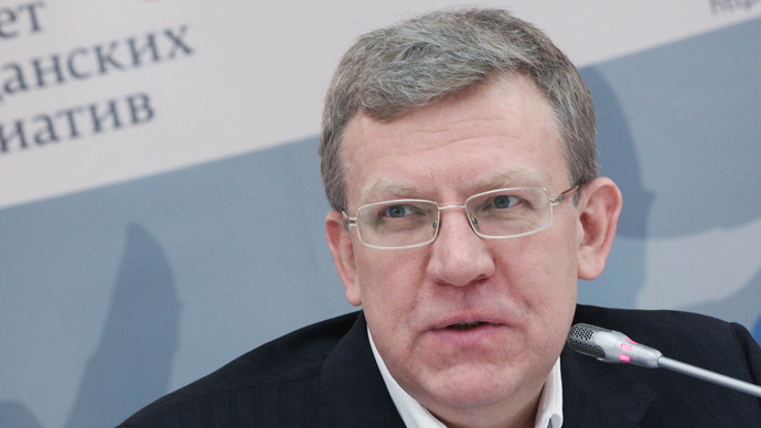 One can't join vague opposition – Kudrin