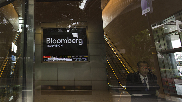 Bloomberg LP to test venture capital waters again