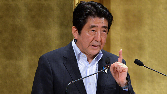 Japan's PM Abe fires 'third arrow' into rising wages and special economic zones