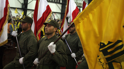 EU lists Hezbollah's military wing as terrorists