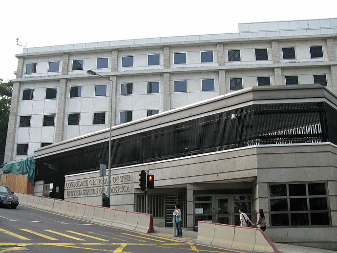 US Consulate General in Hong Kong.(Photo from wikimedia.org)