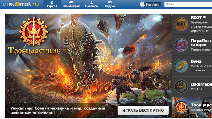 Russian gaming goes ballistic worth estimated $1.3bn