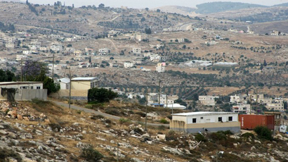 Israel announces raft of new settlement homes days ahead of Palestinian peace talks