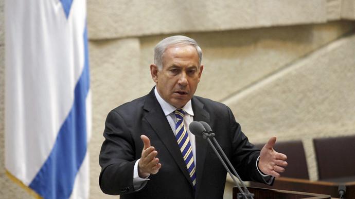Israeli Prime Minister Benjamin Netanyahu (AFP Photo / Gali Tibbon)