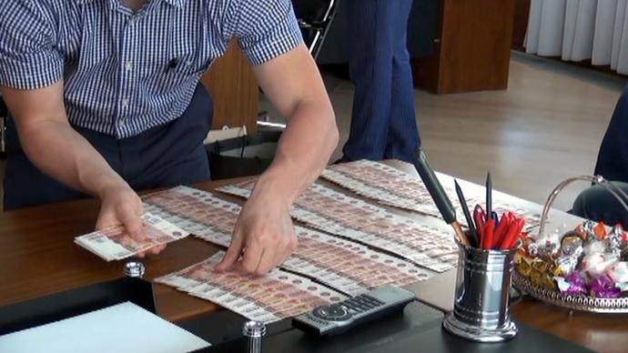 Domestic Russian tax haven idea on back burner