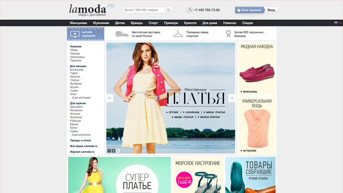​ World Bank invests €35mn in Russian and Latin American online fashion