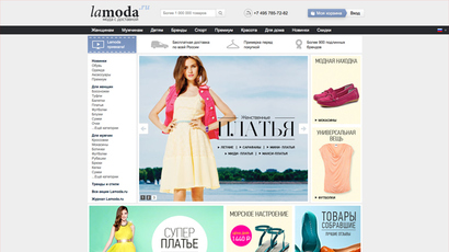 Russia's 'Children's World' retailer gears up for $500mn London IPO
