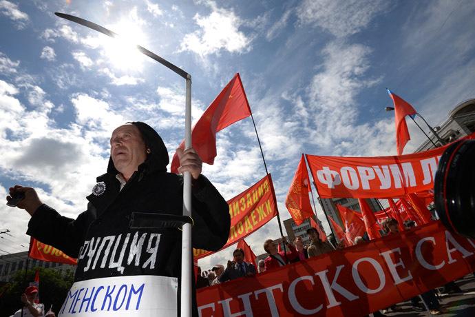 RIA Novosti/Ramil Sitdikov