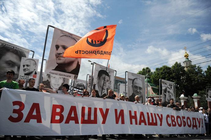AFP Photo/Vasily Maximov