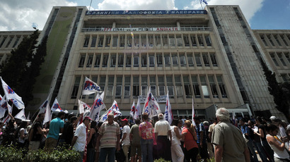 Greek public sector on 24hr strike over broadcaster closure