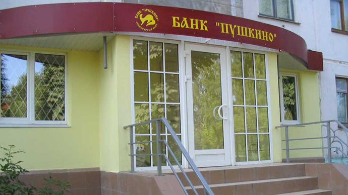 Pushkino Bank, a Russian bank Lebedev is considering buying minority share in.