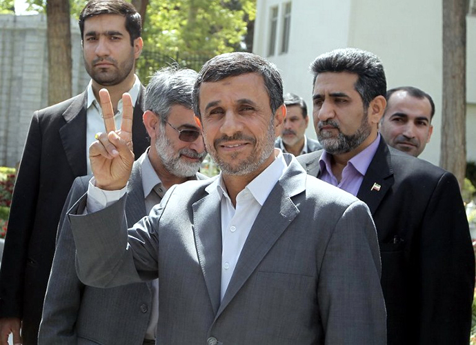 Mahmoud Ahmadinejad (AFP Photo)