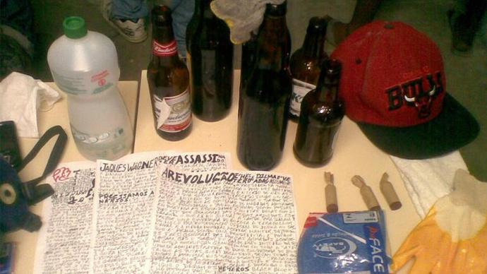 Photo from http://g1.globo.com/