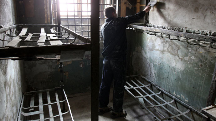 Russia to introduce no smoking cells for remand prisoners