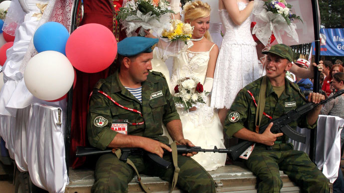 Duma approves tougher fines for shooting at weddings