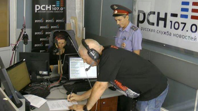 On-air summons: Russian radio jockey gets court order during live broadcast