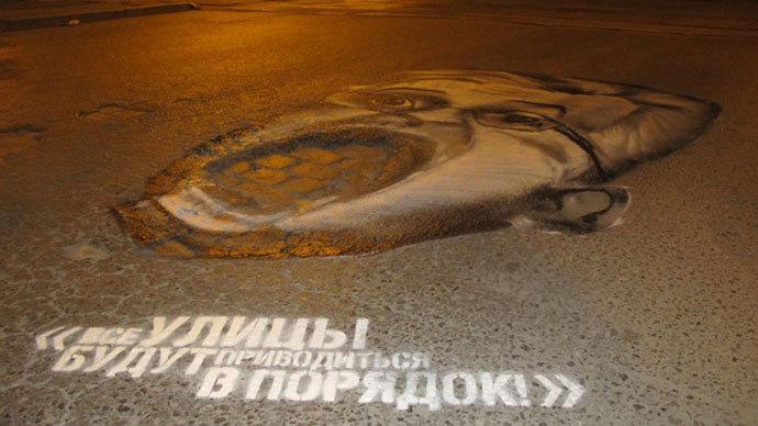 Photo from ravoshod.ru