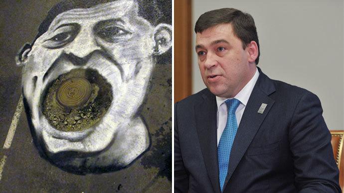 Kuyvashev and his double. (Photo from ravoshod.ru, RIA Novosti / Aleksey Nikolskyi/ravoshod.ru)